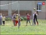 В оздоровительном лагере лицея № 5 отдыхают учащиеся школ города