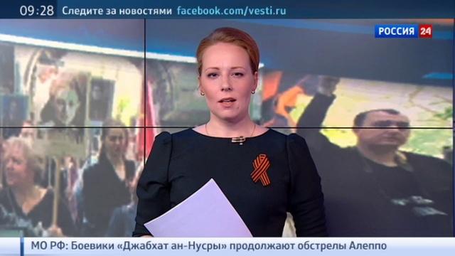 Новости на Россия 24 • Бессмертный полк выйдет за границу: мир готовится к празднованию Дня Победы