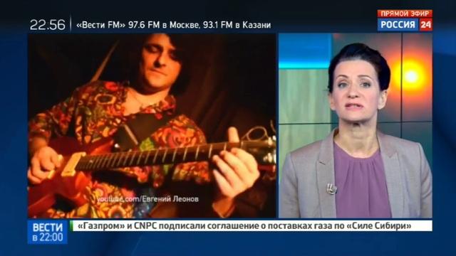 Новости на Россия 24 • Душераздирающие признания Евгения Осина певец ищет выход из тупика