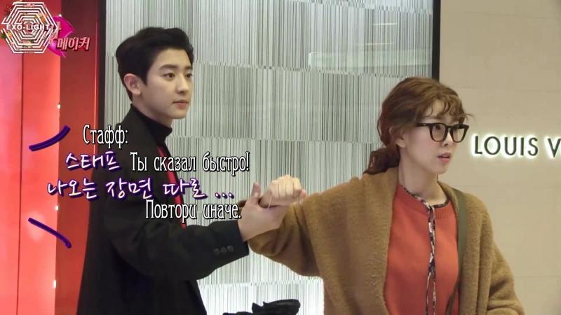180614 EXO Chanyeol @ Secret Queen Makers\Тайные создатели королевы Making\Behind The Scenes Episode 5