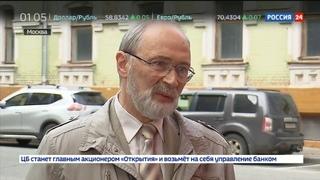 Новости на Россия 24 • Московские ураганы: кто виноват? что делать?