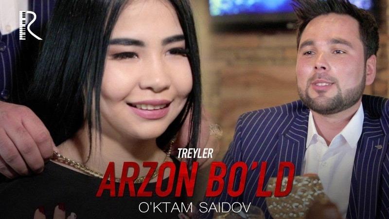 Oktam Saidov - Arzon bo'ldi (treyler) | Уктам Саидов - Арзон булди (трейлер)