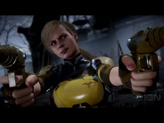 Cassie cage: get over here!