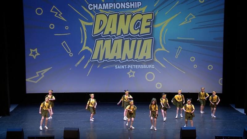 DANCE MANIA коллектив современного танца INSIDE