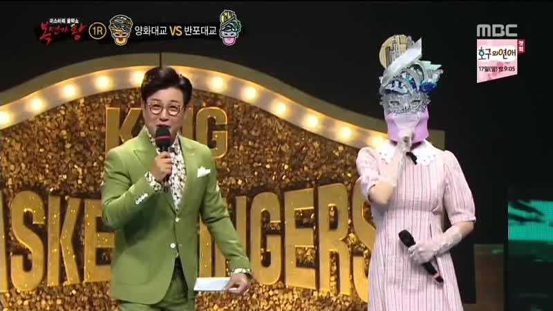 MBC 일밤 [복면가왕궁민남편] (일) 2019-03-03 오후5시 (MBC 뉴스데스크)
