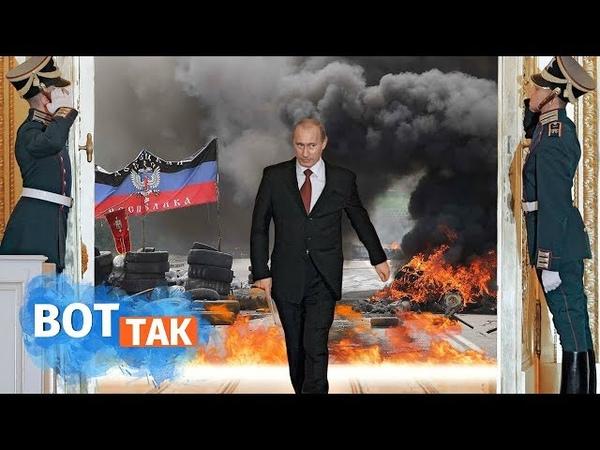 Путин – преступник. Потеряв власть, он лишится иммунитета