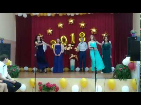 Выпускной танец вальс Споровская средняя школа 51 выпуск