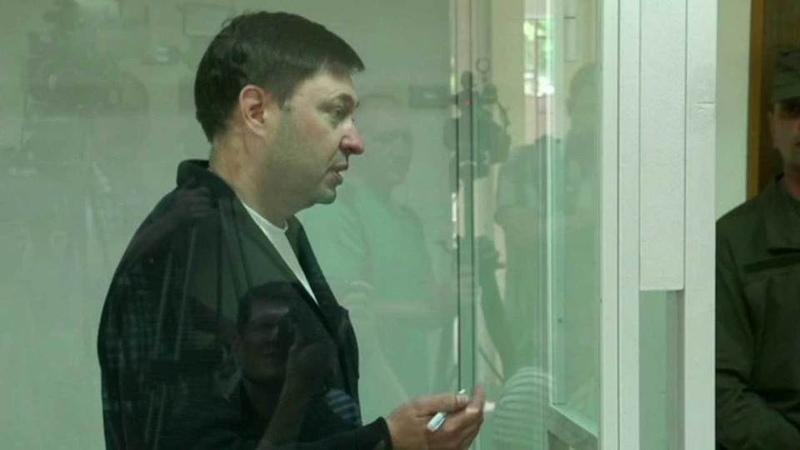 Суд Херсона продлил арест Кирилла Вышинского до13 сентября Новости Первый канал смотреть онлайн без регистрации