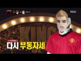 CUT King Of Masked Singer David Beckham VS Victoria Beckham - Broken Heart