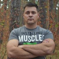 Аватар Николая Михайлова