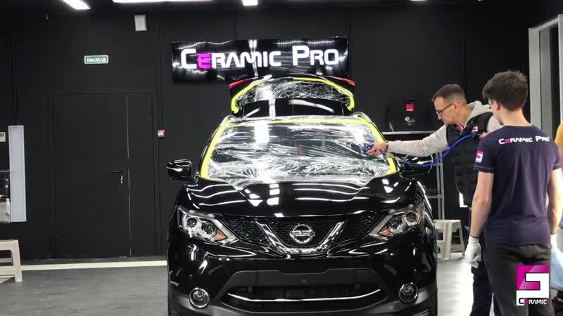 Защита керамикой Nissan Qashqai