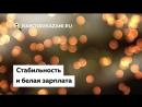 Вакансии с обучением в Казани - фотограф