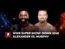 [ My1] ВВЕ Супер Шоу-Даун 2018 - Седрик Александер против Бадди Мерфи
