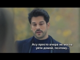 Нихан и Кемаль » ревность (Часть3).mp4