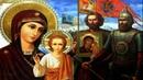 У иконы Казанской Божией Матери Юлия Берёзова