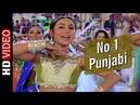 No 1 Punjabi Chori Chori Chupke Chupke 2001 Song Salman Khan Rani Mukherjee Party Song