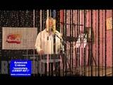 Алексей Стёпин (Alexey Stepin) - Наколка (Север-Юг) (live)