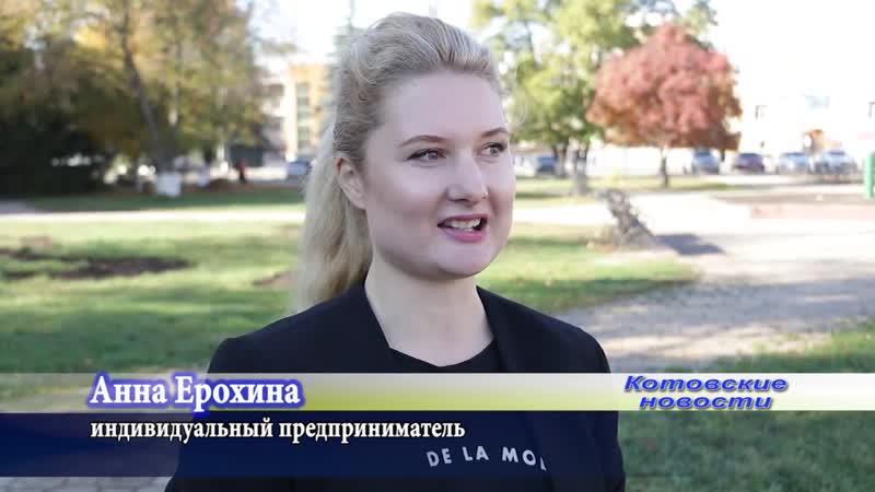 Видео КТВ