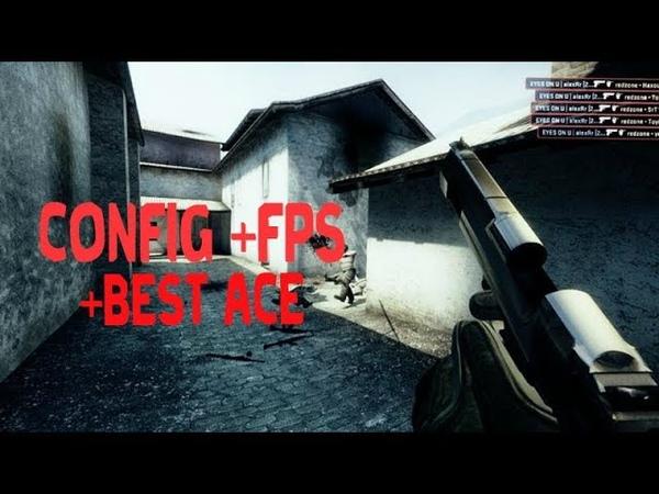 CS:GO - NEW BEST CFG FPS BOOST 2019 DOWNLOAD BEST ACE
