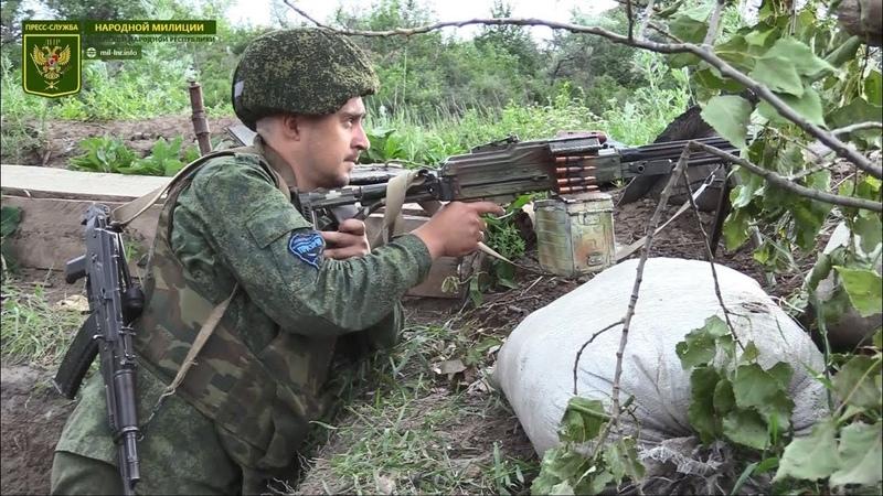 Украина имитирует наступление ЛНР на Новотошковку. Реальная обстановка на фронте.