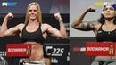 Деррик Льюис отказался от боя боец UFC провел спарринг с девушкой боец UFC провалил допинг тест