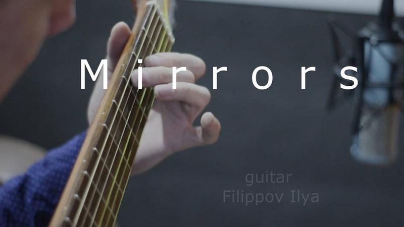 Mirrrors | Fingerstyle Guitar | Filippov Ilya
