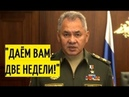 Нетаньяху в ШОКЕ! Шойгу по приказу Путина пообещал Израилю ПРОБЛЕМЫ!