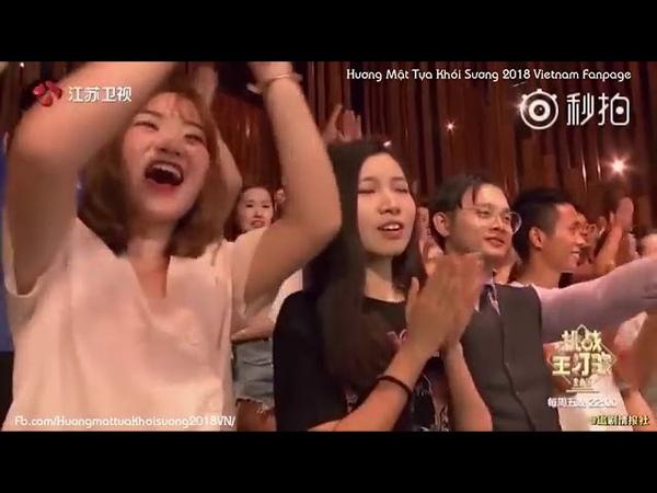 OST Hương Mật Tựa Khói Sương - Bất Nhiễm - La Vân Hi - Nhuận Ngọc