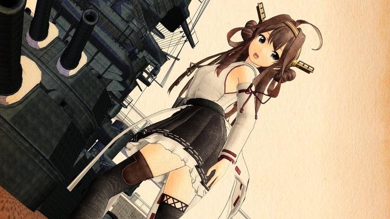 [MMD] Girls 艦これ金剛さん - KanColleKONGO - On the Deck of BB KONGO