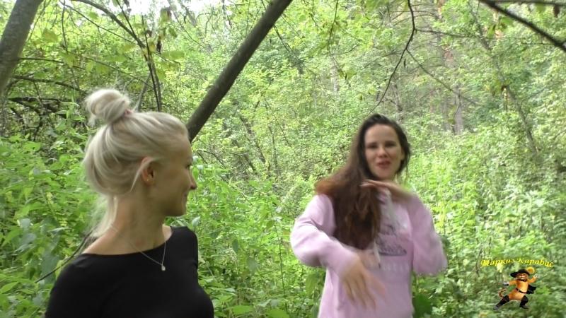 Сплав по реке Ай. (2 День) Сухие водопады