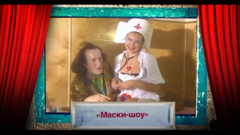 История российского юмора 07 1993 год