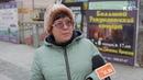 VL - 16 декабря владивостокцы рассказали, почему выбирают губернатора Приморья