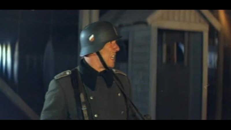 Фронт без флангов (1975) Уничтожение партизанами склада горючего