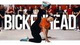 Танцы в Череповце с Викторией Никитиной Cardi B - Bickenhead Танцевальный Центр ЭЛЕФАНК