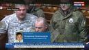 Новости на Россия 24 • Украина ввела полную транспортную блокаду ДНР и ЛНР