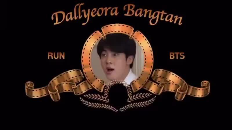 BTS, JIN, SeokJin, Джин