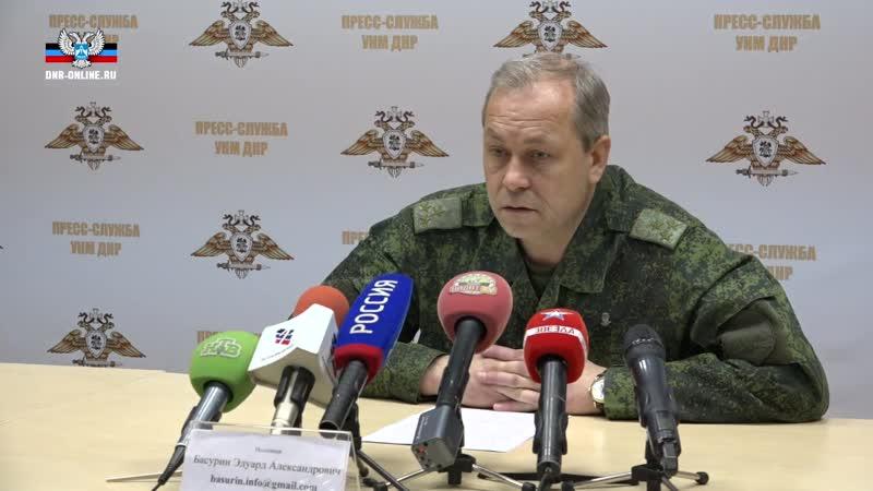 Эдуард Басурин рассказал о степени готовности армии ДНР к провокациям со стороны Украины