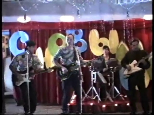Омск Москаленки СВЯТОЙ ПАТРИК 1989 г. Omsk Moskalenky THE HOLY PATRICK 1989