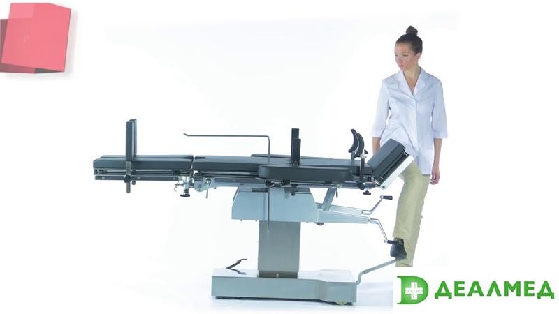 Медицинский операционный стол ARMED ST I
