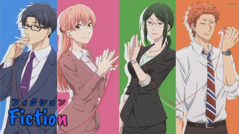 『Lyrics AMV』Wotaku ni Koi wa Muzukashii OP Full - Fiction/ Sumika