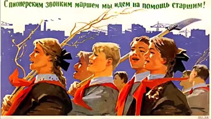 Хочу туда, где плохо жили, В страну с названьем - СССР. Туда, где счастливы мы были И брали с Ленина пример. Где у ребят кумир - Гагарин, А Тере...