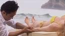 массаж на пляже девушка в купальнике видео