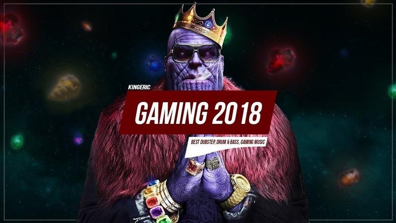 Музыка для игры ♫ Лучшая электронная музыка 2018 ♫ Gaming Music Mix Dubstep, EDM, Trap, Electronic