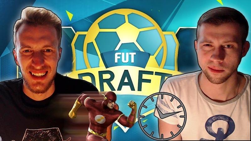 ДРАФТ НА СКОРОСТЬ   ИКОНА ПРОТИВ TOTS   FIFA 19