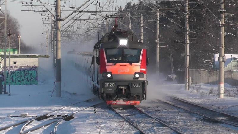 Электровоз ЭП20 033 с поездом № 013 Москва Берлин
