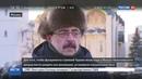 Новости на Россия 24 • В подвалах Кремля появится археологический музей