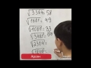 Мне 12. Квадратные корни в уме за 3 секунды. 9 уровень MA ISMA