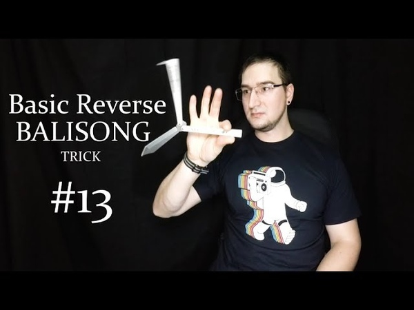 Нож-бабочка. Балисонг трюки, флиппинг для начинающих 13. Basic Reversal