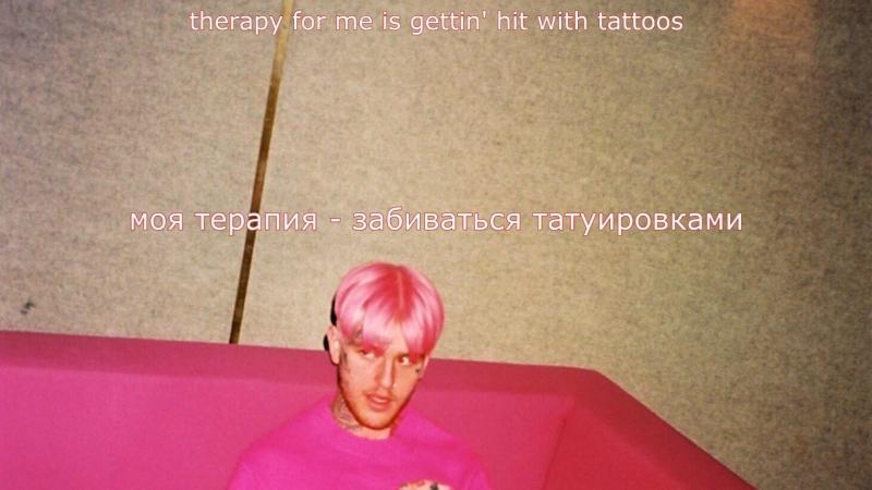 Lil peep x mackned - missed сalls (lyrics rus sub)