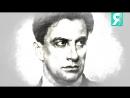 Владимир Маяковский 125 лет со дня рождения
